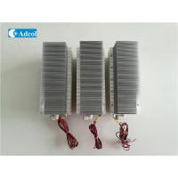 Buy cheap Compact Peltier Liquid Cooler Thermoelectric Water Conditioner For Laser product