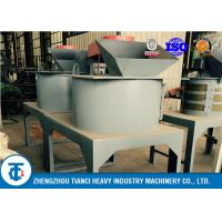 China Rock Phosphate Fertilizer Crusher , Vertical Type Compost Grinding Machine on sale