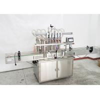 Buy cheap Mini Automatic Filling Machine Digital Control Stainless Steel Material product