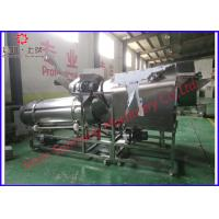 Buy cheap Customized Cereal Maker Machine , Nutritional Powder Food Processing Equipment product