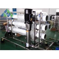 China 220VAC Seawater Reverse Osmosis Desalination Plant With Intelligent PLC System on sale