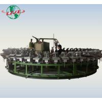 Buy cheap 60 mold station rotary pu machine for soles and insoles production product