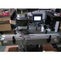 Buy cheap Automatic  6 Channels High Precision Hard Capsule Counter / Capsule Counting Machine from wholesalers