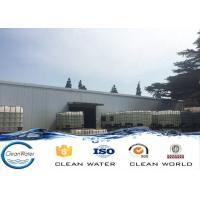 Buy cheap IBC Tank Viscosity Cps 10-500 Color Removal Chemical Water Auxiliary Agent Water Decoloring Agent product