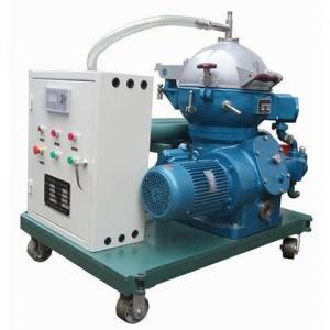 China Épurateur d'huile centrifuge de vide wholesale