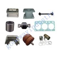 Buy cheap Engine Mount Parts from wholesalers