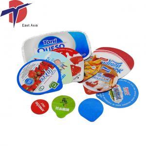 Buy cheap Food grade cup aluminum foil seals, heat sealing machine used aluminium foil lids product