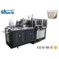 Buy cheap Fully Automatic Round Paper Bowl Making Machine With Hot Air Sealing System from wholesalers