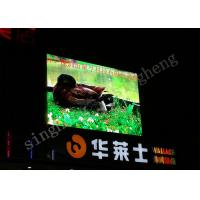 Buy cheap Light Weight Outdoor Advertising Led Screens , P5 Led Panel HS Code 8528591090 product