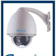 Câmera de alta velocidade da abóbada do CCTV