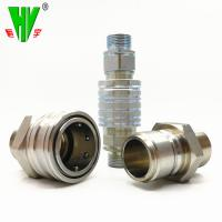 Buy cheap Reusable hydraulic fittings China manufacturer hydraulic quick coupler product