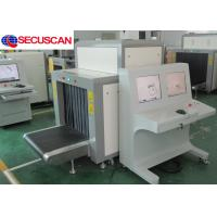 China Baggage Inspection Digital X Ray Machine Sales for Bank Security on sale