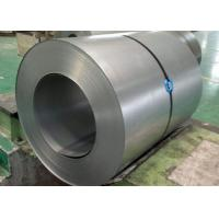 Buy cheap MTC HR Steel Strip Coil 1100mm - 2000mm Width 580mm Inner Diameter from wholesalers