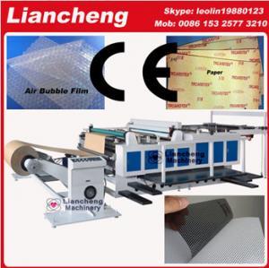 Buy cheap Bubble film, EPE, paper, plastic etc PLC DC polar paper cutting machine product