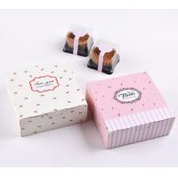 Buy cheap Cupcake / Dessert Paper Food Packaging Box , Personalized Food Gift Boxes product