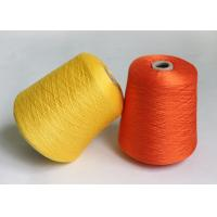 China 80S / 2 Combed Gassed Mercerised Cotton Yarn For Knitting , Golden Colour on sale