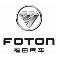 Buy cheap Foton Truck Parts 1B18079100017 Speaker assy ABS/1051/1061/1069 product