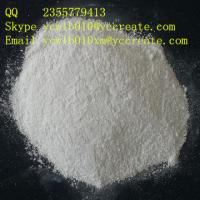 Buy cheap テストステロン Enanthate product