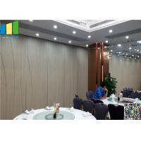 Buy cheap 80mm Aluminium Sliding Door For Conference Room Manual Operation product