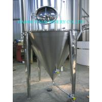 Buy cheap Beer Fermenter product