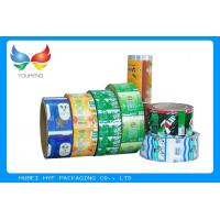 Buy cheap Printable PETG PETG Shrink Film Rolls 30-70 Mic Thickness For Beverage Sleeves product