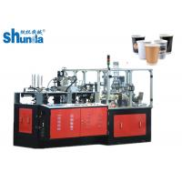 Buy cheap Paper Cup Sleeve Machine,automatic paper cup sleeve machine with ultrasonic system,Leister heater,digital control product