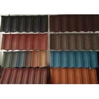 Buy cheap anti-fade stone coated metal roof tile/natural color harvey metal roofing tiles product
