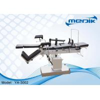 Buy cheap Side - Controlled Hydraulic Surgical Tables , X-ray Surgical Bed product