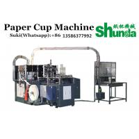 Buy cheap High Performance Paper Cup Making Machine 3 Phase Full Automatic Gear working product