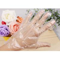 Buy cheap Disposable PE gloves/plastic gloves /cleaning gloves . product