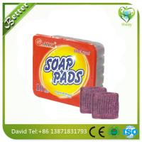 Buy cheap trade assurance steel wool soap pad product