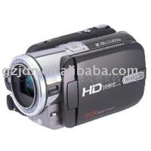 Buy cheap Caméra vidéo de Digital product