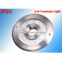 Buy cheap 316 Stainless Steel 12W LED Underwater Light For Pool / Fountain 50 - 60Hz product