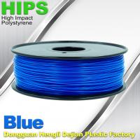 China HIPS 3D Printer Filament 1.75 / 3.0mm  , Material for 3d printing Markerbot , RepRap on sale