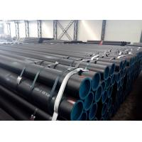 Buy cheap PSL1 Seamless Saw Line Pipe API 5L X60 Caron Steel Oil / Gas Transmission product