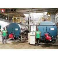 China 10 Ton 5 Bar Pressure Oil Steam Boiler , Vegetable Oil Refiniery Oil Fired Boilers on sale