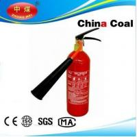 Buy cheap CO2 fire extinguisher product