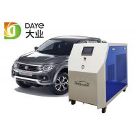Buy cheap High Efficiency Oxyhydrogen Gas Generator , Carbon Engine Cleaning Machine Power from wholesalers