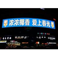 Buy cheap Outdoor curved LED display P10 / 50m x 3m Fixed video wall solution for Advertisement product