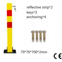 Buy cheap Foldable Parking Space Lock 160*100*5mm Base Size Anti Theft Position Lock product
