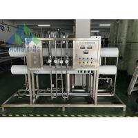 China 0.5T One Stage Industrial Reverse Osmosis Plant , RO Water Purifier For Commercial Use on sale