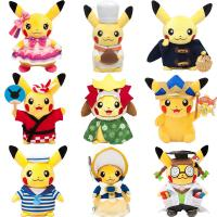 China New Cartoon Characters Pokemon Stuffed Plush Toys 8inch For Crane Vending Toy Machine on sale