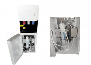 Buy cheap POU Water Dispenser 105L-XG with UV sterilizer and Active carbon Water Filter product