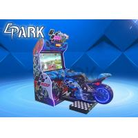 Buy cheap Moto GP LEADER arcade racing simulator coin operated game earn money for sale product