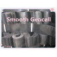 Buy cheap HDPE Geocell used in construction product
