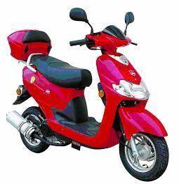 Buy cheap scooter 50CC avec la CEE et EPA (Tian'e) product