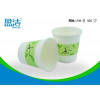 China Small Size Insulated Drinking Cups , Cold Drink Paper Cups For Advertising And Promotion wholesale