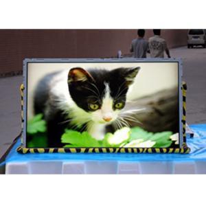 "Buy cheap 32"" Sunlight Visible High Brightness LCD Panels (1800 nits) product"