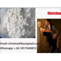 China CAS 224785-90-4 Sex Steroid Hormone Viagra Sildenafil Citrate Powder Romilar wholesale