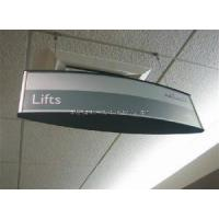 Buy cheap Suspending Sign - 2 product